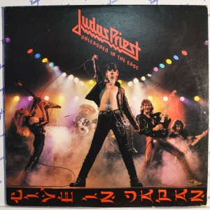 Unleashed In The East (Live In Japan), 1979